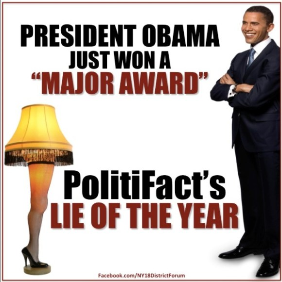 Obama Major Award copy