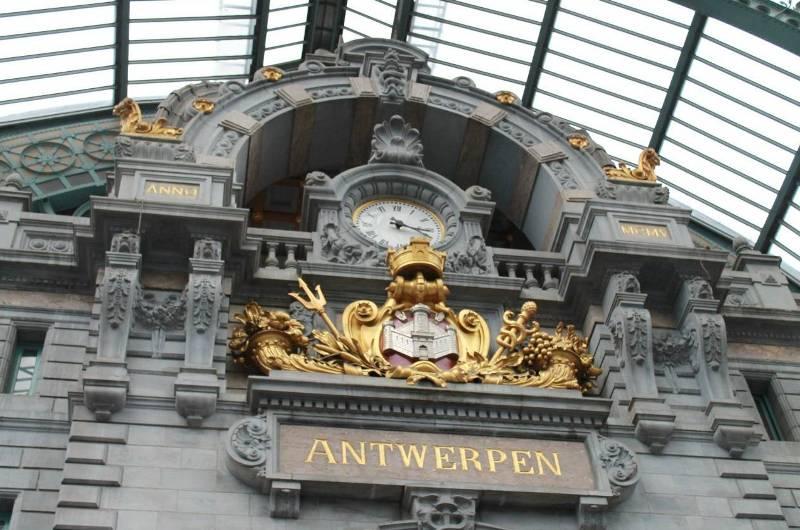 Антверпенский вокзал.