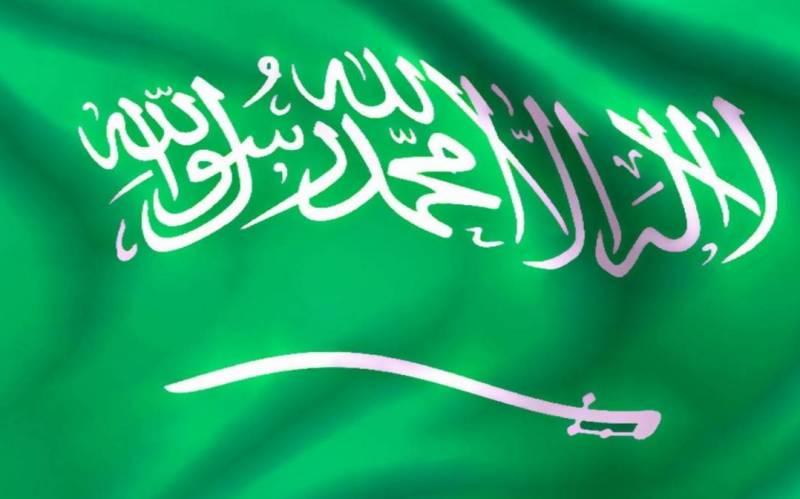 Саудовская Аравия национальная символика