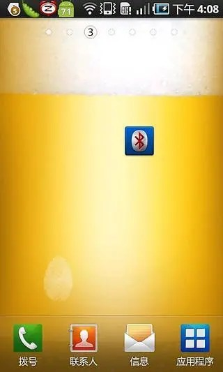 啤酒动态壁纸 Beer Live Wallpaper HiQ|不限時間玩工具App-APP試玩
