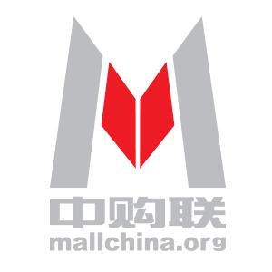 mallchina