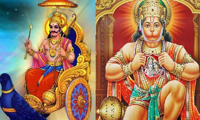 lord-shani-and-hanuman