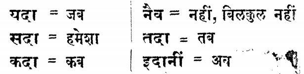 Patha1