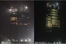 China_building