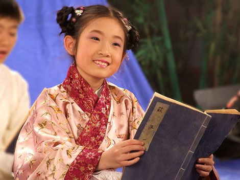 Essay About Chinese Culture