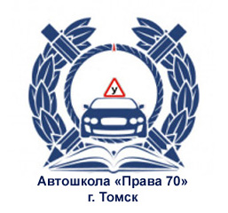 Аватар Права 70