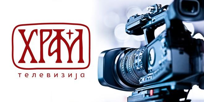 tv-hram_660x330