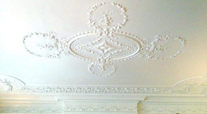 hephzibah ceiling