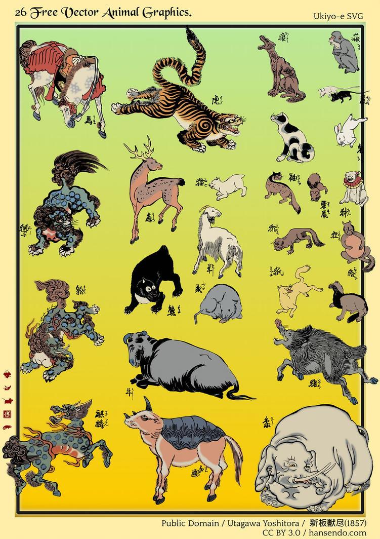 Lion Animal Wallpaper 26 Free Vector Animal Graphics Ukiyo E Svg By Hansendo