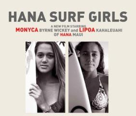 'Hana Surf Girls' to screen in Isla Vista on Saturday