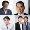 橋幸夫・森昌子のサイン入りグッズが当たる3週連続twitterプレゼントキャンペーンを開始 – 通販・コンサートの夢グループ