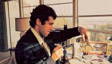 The Long Goodbye (1973), Regie: Robert Altman