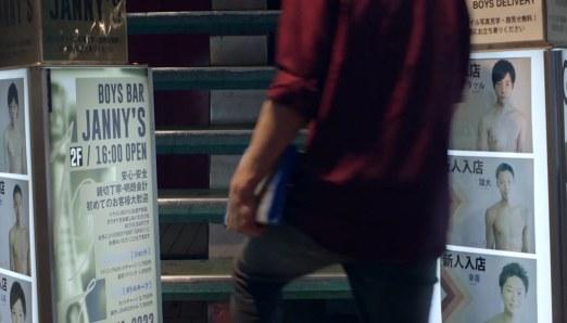 Boys-for-Sale-(c)-2017-Itako,-Adrian-Storey-aka-Uchujin(1)