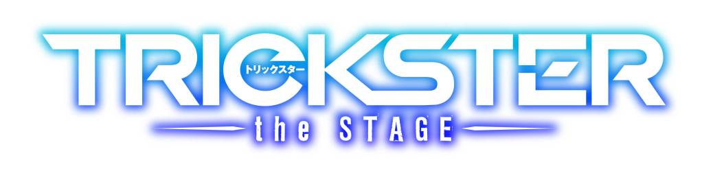 TRICKSTER_the_stage_logo