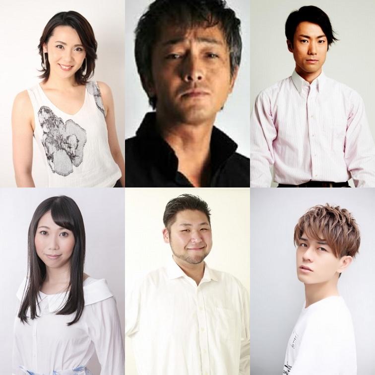 舞台『イムリ』新キャストに、元宝塚歌劇 宙組 緒月遠麻、和興、高田淳、あまりかなり、杉本純一、前嶋優冶 出演決定!