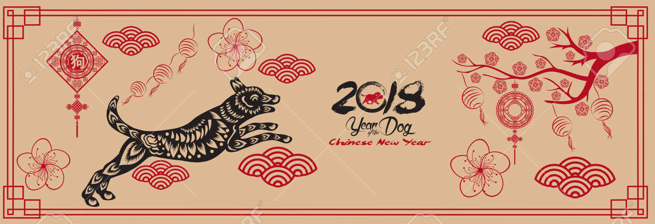 Happy New Year, Dog 2018,Chinese New Year Greetings, Year Of