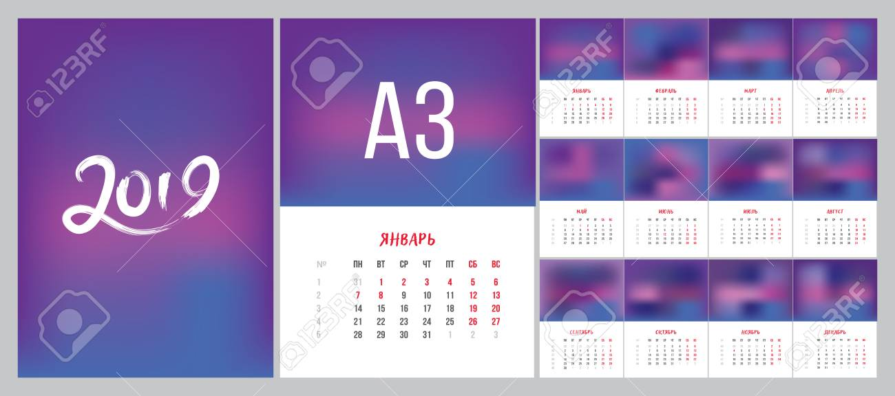 A Vector Of 2019 Russian New Year Calendar Template Simple Style - holiday calendar template