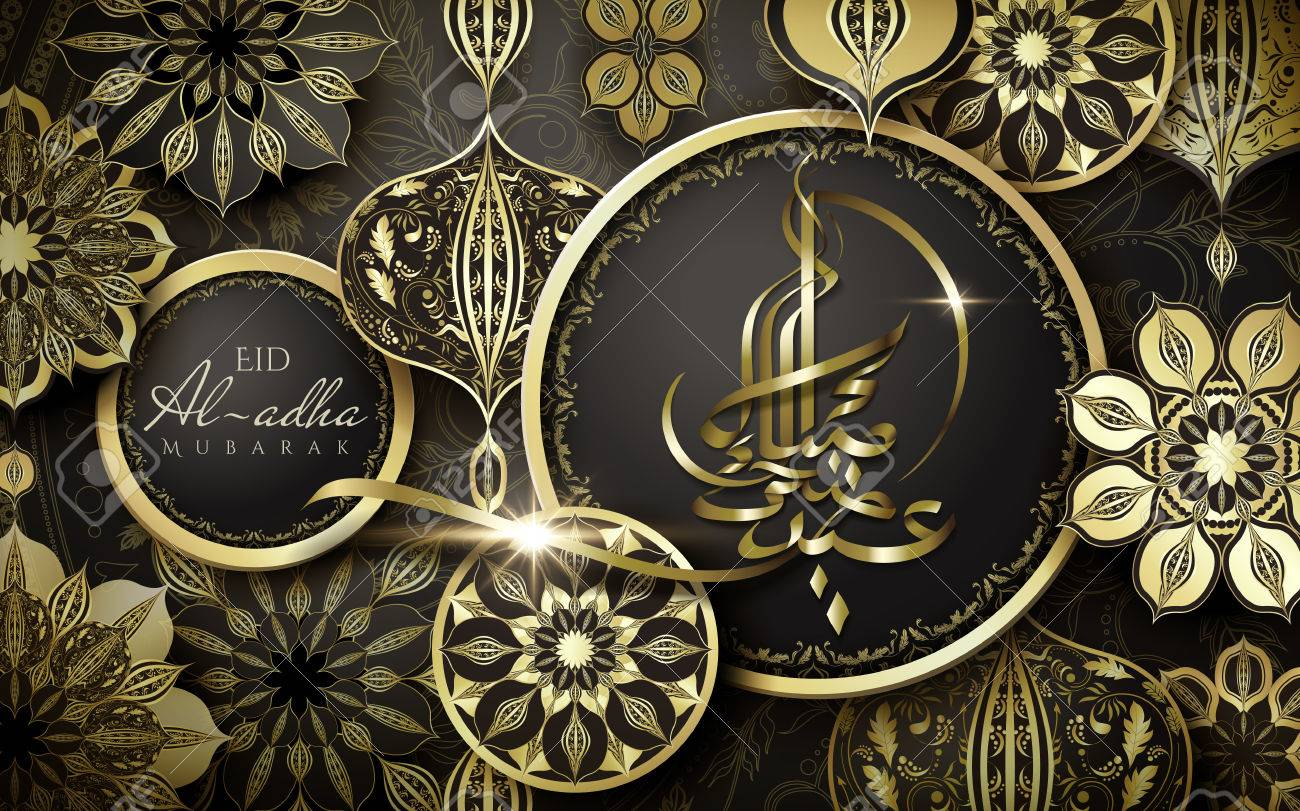 Calligraphie Arabe A Colorier Calligraphie Arabe Free Vector