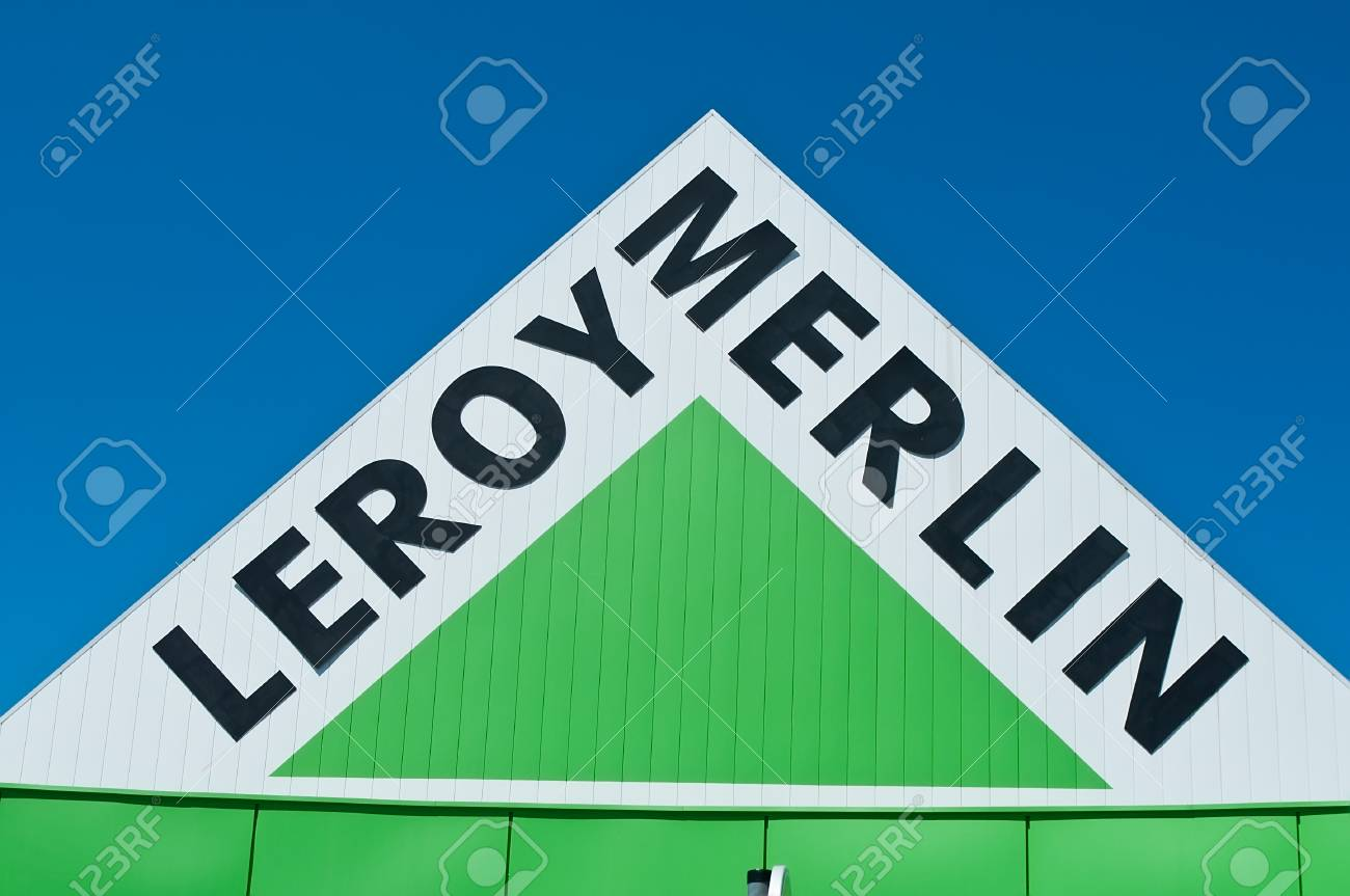 Leroy Merlin Mulhouse Mulhouse France 17 July 2016 Retail Of The Logo