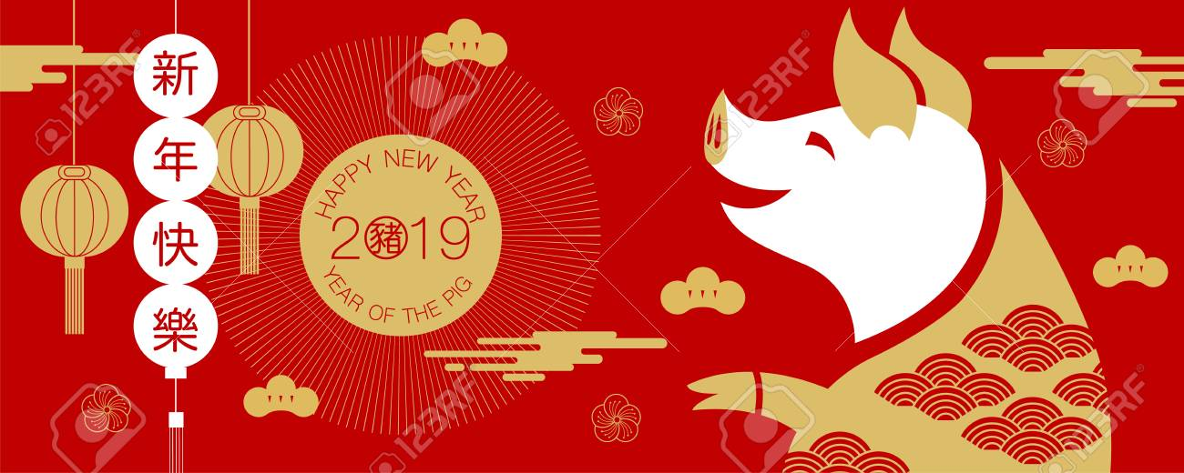 Happy New Year, 2019, Chinese New Year Greetings, Year Of The