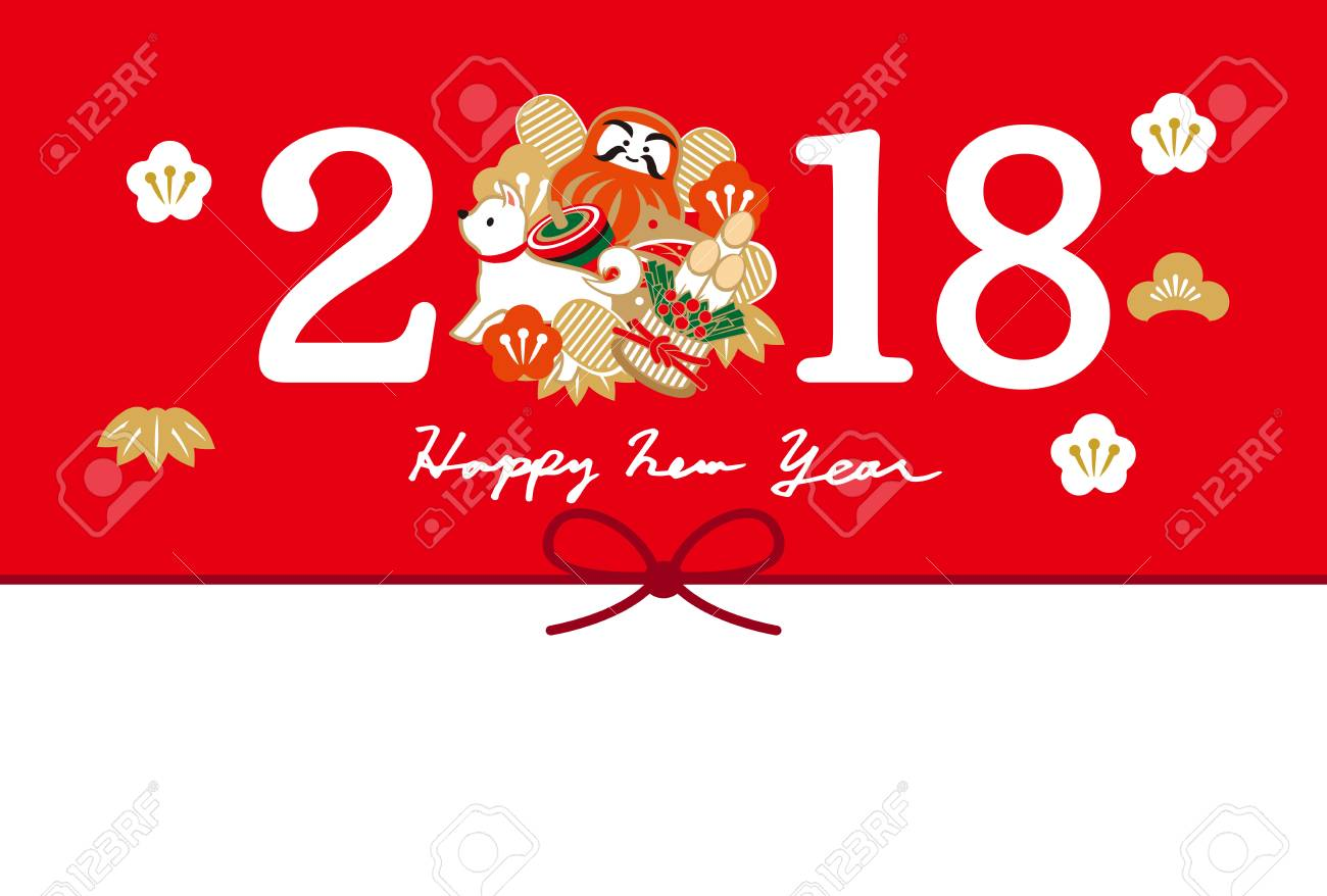 Diverting Japanese Printcraft New Cards 2018 Happy New Year Whatsapp New Years Cards 2075 I Write Itas Japanese Printcraft New Cards 2018 Happy New Year New Year Cards cards New Years Cards