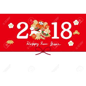 Diverting Japanese Printcraft New Cards 2018 Happy New Year Whatsapp New Years Cards 2075 I Write Itas Japanese Printcraft New Cards 2018 Happy New Year New Year Cards