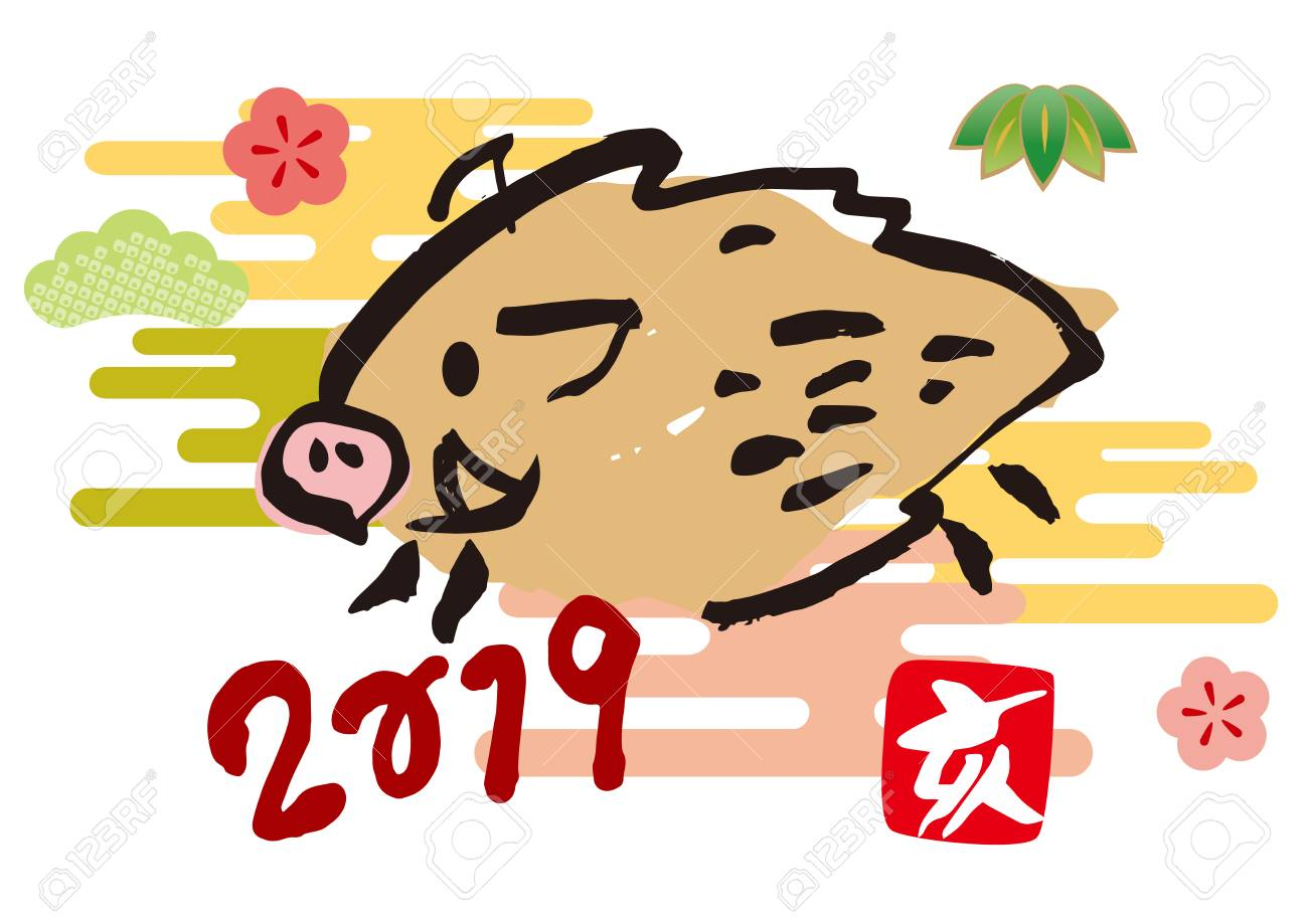 Chinese Dierenriem 2019 2019 New Year S Chinese Zodiac Picture