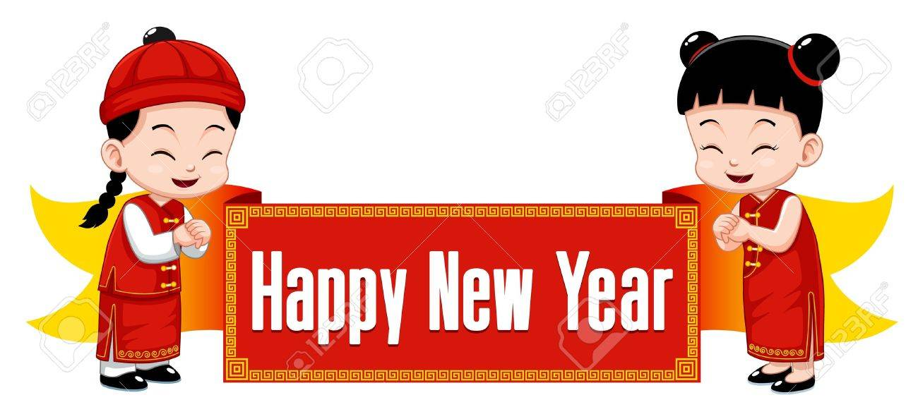 Chinese Kids With Happy New Year Sign Royalty Free Cliparts, Vectors