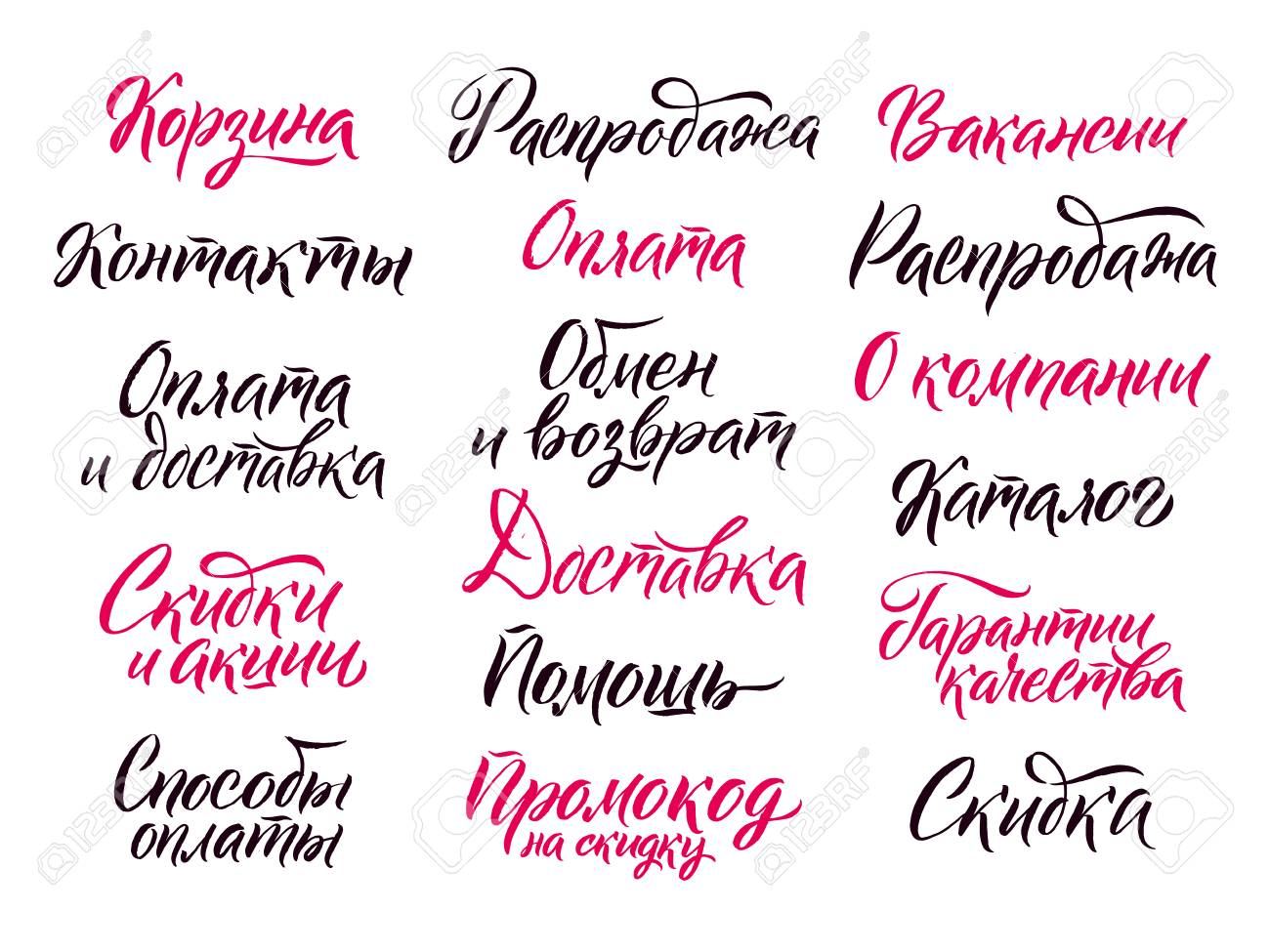 Calligraphy Online Russian Lettering For Online Shop Black And Pink Calligraphy