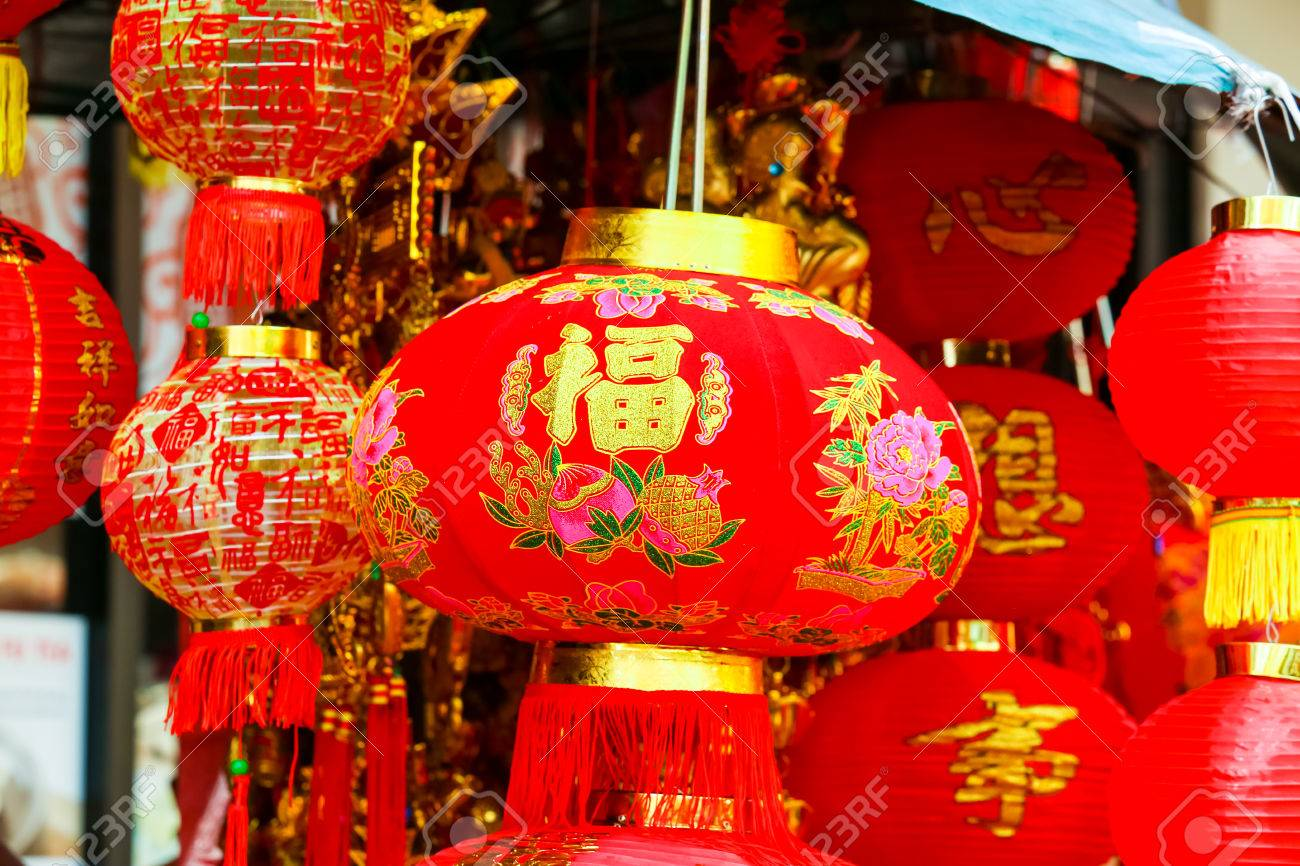 Chinesische Lampen Stock Photo