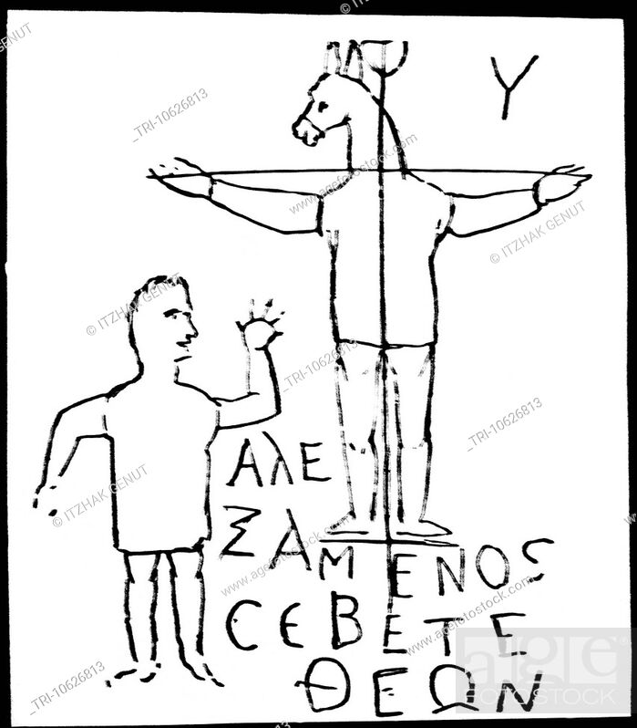 Alexamenos Graffito Sketch Illustrating The Mocking Of The - tri words