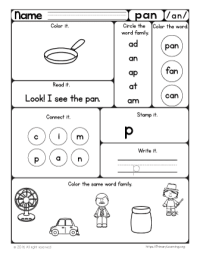 PAN Worksheet | The AN Word Family | Free Worksheets ...