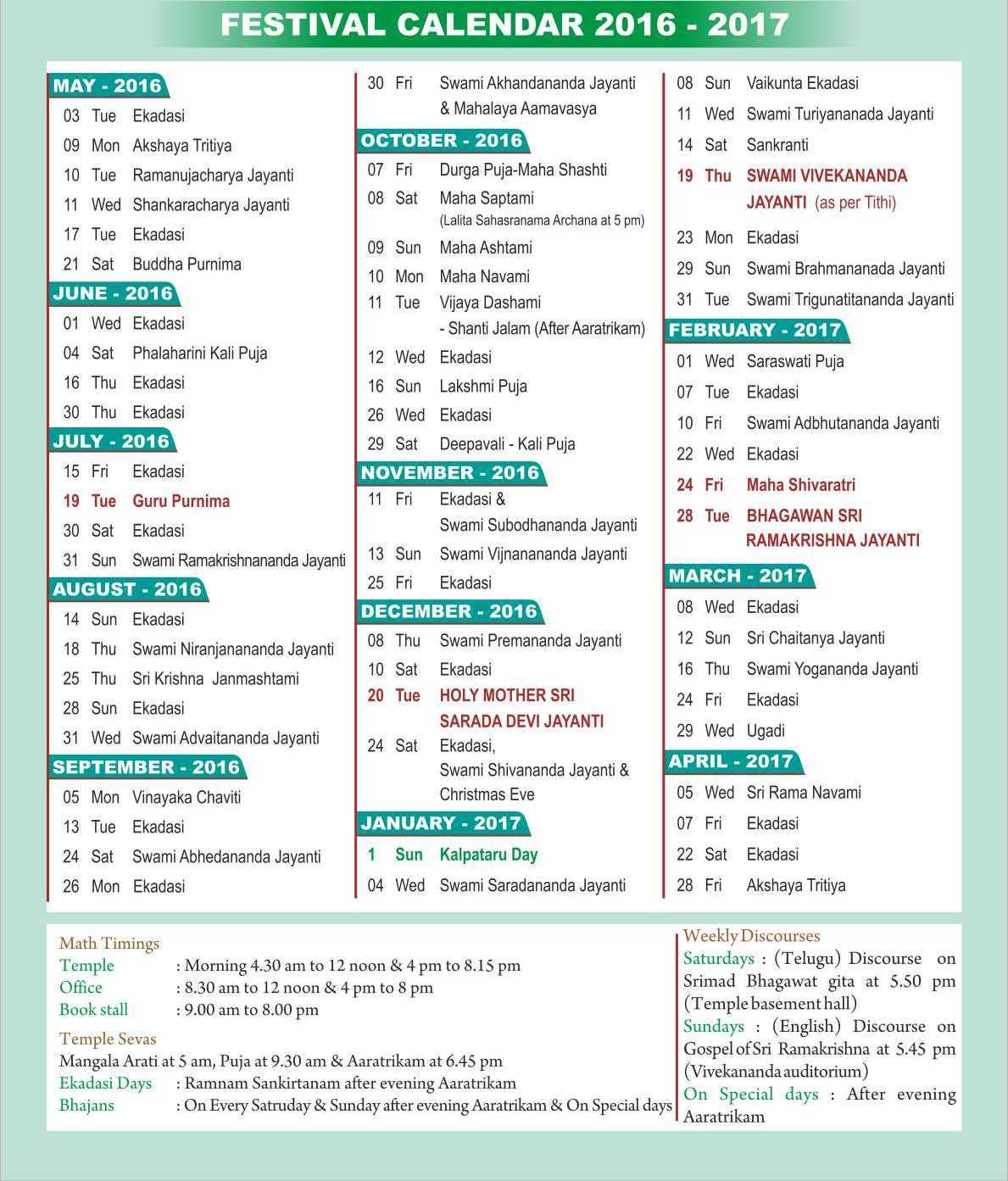 Calendar Festival : Barbados crop over festival full calendar of events mep