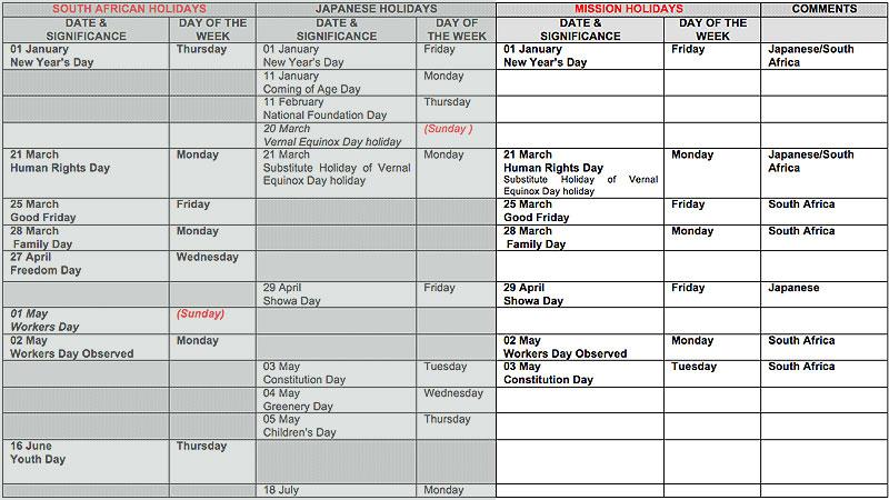 2017 Calendar South Africa Holidays Printable Calendar Templates - holiday calendar template