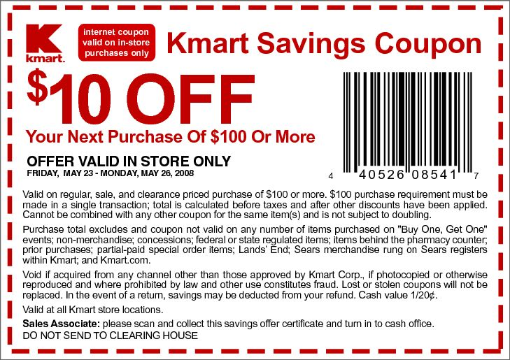Printable coupons for retail clothing stores  Car seat coupons walmart