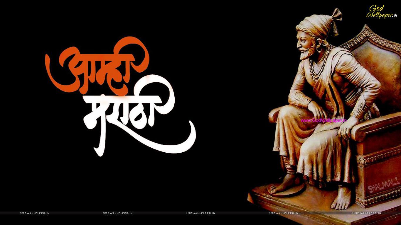 Shivaji Raje 3d Wallpaper Shivaji Maharaj Photo Hd 2017 Download 2018 Printable