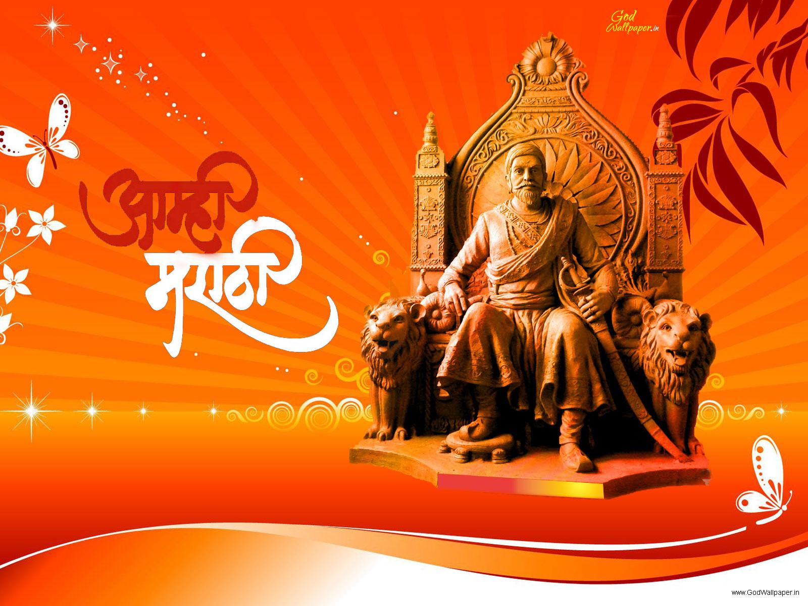 Shivaji Raje 3d Wallpaper Shivaji Images 2018 Printable Calendars Posters Images