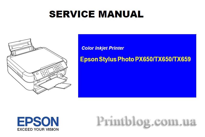 инструкция по эксплуатации принтера эпсон тх650 - фото 8