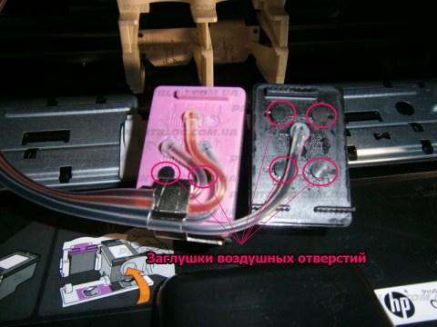 Установка СНПЧ на HP DJ Ink Advantage 2515