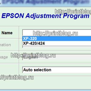 Adjustment program XP-320, XP-420, XP-424