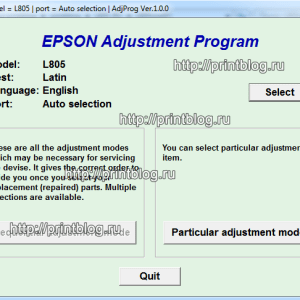 Adjustment program Epson L805