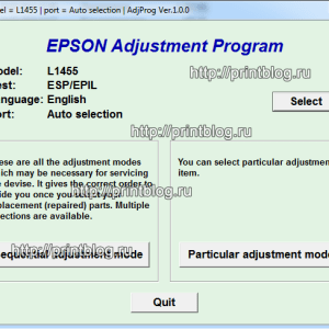 Adjustment program Epson L1455