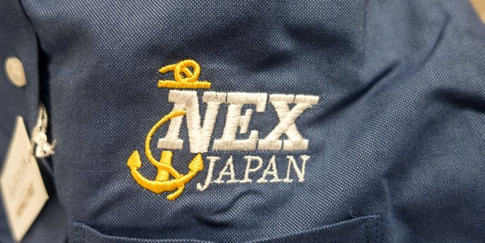 NEX Embroidery