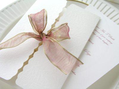 Undangan Pernikahan Oh Undangan Pernikahan