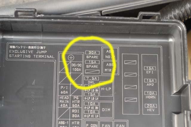 2007 Toyota Camry Headlight Wiring Diagram - Wwwcaseistore \u2022