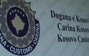 Dogana mblodhi 58,8 milionë euro në janar