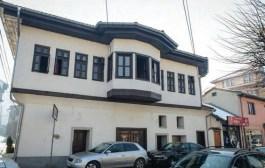 Prizren: Akademia Diplomatike e Degradimit