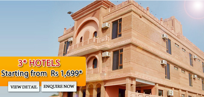 Three Star Hotel In Amazing Rates For Three Star Hotels In Agra Introduced By