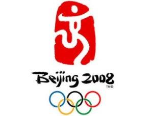 Beijing Olympics Icon