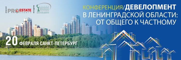 development_len_obl